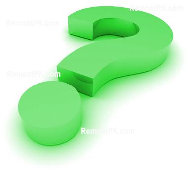 Вопрос ответ faq